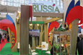 Ежегодная выставка «Natural and Organic Products Europe 2014»